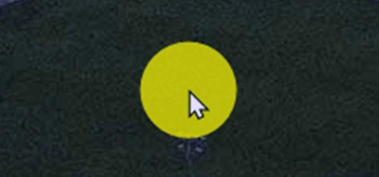 cursor highlight